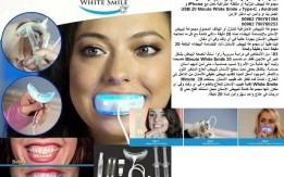 أسنان ناصعة البياض جهاز طبي احصل على ابتسامة هوليود حل سريع لأسنان بيضاء نا