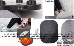 احذية شتوية على الكهرباء قدم أكثر دفئا - عالية التقنية تعمل بالتدفئة الكهرب