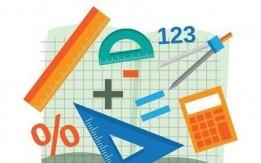 تدريس الرياضيات
