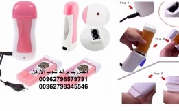 جهاز التخلص من الشعر ازالة الشعر بالشمع الطبيعي 4 في 1 جهاز رول اذابة و تسخ
