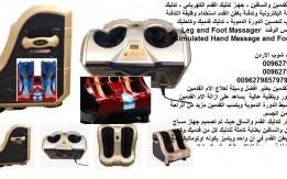 جهاز المساج الطبي القدمين - تدليك الساقين - جهاز تدليك القدم الكهربائي - تد