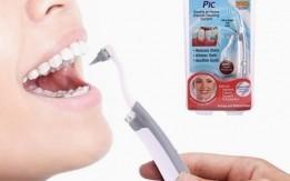 جهاز سونيك بيك لتنظيف وتبييض الأسنان نقدم لك الآن طريقة جديدة وسهلة