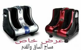 جهاز طبي مساج وتدليك القدم والساق عرض خاص على جهاز فوت مساج العالي