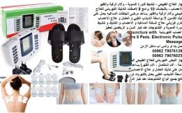 جهاز علاج طبيعى بالتحفيز الكهربائى : اجهزة طبية - تنشيط الدورة الدموية جهاز