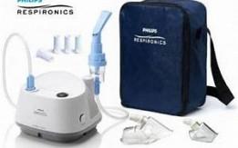 جهاز مولد اكسجين فيليبس