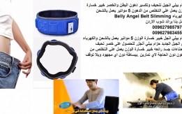 حزام التخسيس - حياتكَ افضل خسارة الوزن جهاز بيلي انجل تنحيف وتكسير دهون الب