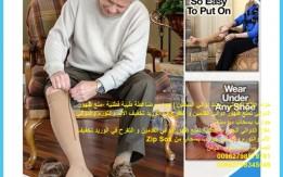 حزام علاج الدوالي - مشد دوالي الساقين | جوارب ضاغطة طبية قطنية -منع ظهور ال