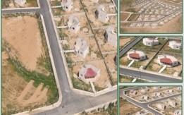 حوالي 5 دونمات في مشروع مدينة الروضة النموذجية التابعة لمحافظة العاصمة