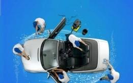 خدمة تنظيف وتعطير وتعقيم للكنب و السجاد و الموكيت و السيارات بموقعك