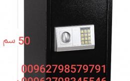 خزنات ديجتال 20 كيلو - حماية الاموال - حفظ الأوراق والمجوهرات - قاصة حديد م