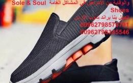 سول اند سول الحذاء الطبي علاج مشاكل القدم اثناء المشي والحركة راحة القدمين