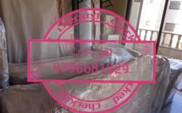 شركه ريم نقل اثاث بالأردن 0796681829