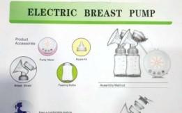 شفاط حليب الثدي الكهربائي