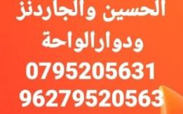شقق مفروشة وسط و غرب عمان