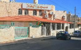 ضاحية الأمير حسن ، دخلة مسجد العلا