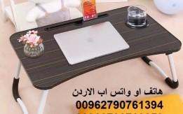 طاولات سرير اكل منزلية الاكل و تناول الطعام و استعمال كمبيوتر محمول قابلة ل