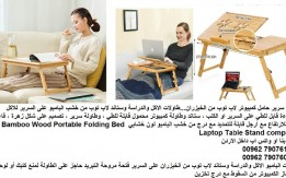 طاولة خشبية للسرير، طاولات للبيع : لغرف النوم طاولة خشب وديكورات خشبية - طا