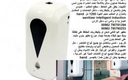 طريقة رهيبة تعقيم اليدين - جهاز أوتوماتيكي بدون لمس لضخ الصابون لغسل اليدين