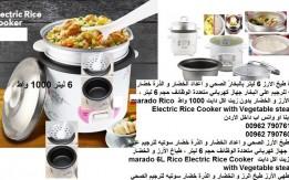 طريقة عمل الأرز الأبيض بدون زيت للرجيم - أكلات رجيم - طبخ الاكل بدون زيت -