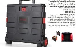 عربايات وحقيبة تسوق (هيكل بلاستيكي) بعجلات / عربة تسوق قابلة للطي ... بعجلا