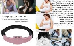 علاج مشاكل الصداع - مشاكل النوم - مدلك الرأس الكهربائي اللاسلكي ، جهاز تخفي