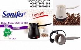 غلاية قهوة تركي : الماء المغلي سريعة سهل الحمل بالسفر والتنقل معك فى كل مكا