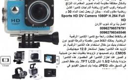 كاميرات تسجيل اكشن رياضية للمغامرات hd تحت الماء او الهواء الطلق خارجية 12