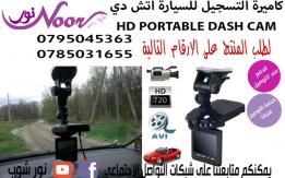 كاميرا تصوير فيديو وعادي للسيارة مع شاشة LCD 2.5 انش متحركة ب 270 درجة بكام