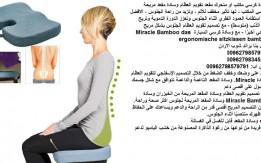 لبادات الكراسي - وسادة كرسي مكتب او متحرك مقعد تقويم العظام وسادة مقعد مريح
