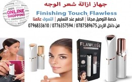 ماكينه ازالة شعر الوجه والجسم  FlawLass    يزيل شعر الوجه والجسم بشكل أنيق