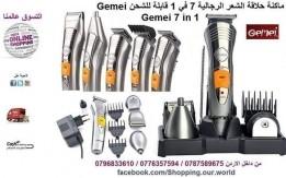 ماكينه حلاقة و تحديد وازالة الشعر مع 7 ملحقات جهاز قابل للشحن وتحديد الذقن