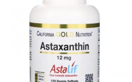 ماهو أستازانتين Astaxanthin الذي أقوى 600 مرة من فيتامين C ملك المضادات