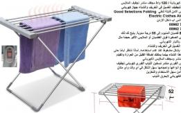 مجففات الملابس: اشتري نشافة ملابس منشر غسيل سحري بالكهرباء نشافات ملابس - م