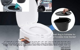 مرحاض متنقل كرسي حمام للمرضى بلاستيك - للرحلات والتخييم مقعد تواليت محمول ،