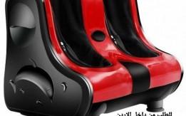 مساج القدمين والساقين المطور Household Multi-function foot massager