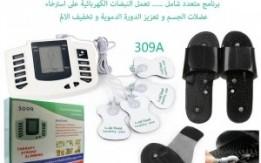 مساج وعلاج الأعصاب مع الأحذية . شاشة LCD الرقمية لدليل العلاج.