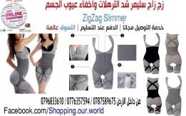 مشد زج زاج سليمر الاصلي المشد الكامل مشد زج زاج سليمر الاصلي