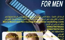 مشط كهرباء و فرشاة تمشيط شعر اللحية فرشاة فرد اللحية ، مشط الشعر الكهربائي