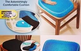 مقعد السيلكون الطبي للذين يجلسون فترات طويلة   مصنوعه من الجل المريح .