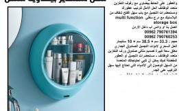 منظم أدوات التجميل ميك اب - أفكار لترتيب أدوات المكياج في منزلك صندوق تخزين