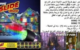 نجوم اشكال على واجهة الجدران ليزر اضواء ليزر متحركة - جهاز عرض Star Shower
