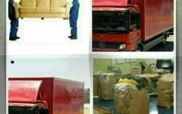 نقل عفش عمان شركة نور الاردن لخدمات نقل الاثاث 0792665978   فك
