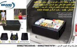 إشتري حافظة طعام لتنظيم الاكل  & صناديق التخزين صندوق السفر و حافظة الاكل و