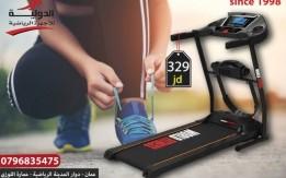 3bf7a823a إعلانات سوق الاردن المبوبة- اخرى : رياضة و رشاقة