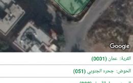 ارض مع منزل للبيع في ضاحية الياسمين