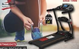 امتلكوا جهاز جري مع تكسير الدهون فقط 229 دينار مع كفالة وتوصيل مجاني لباب