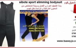 بدلة تنحيف حرارية لكامل الجسم وشد ترهلات و اخفاء عيوب الجسم weight loss sau