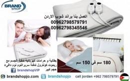 بطانية و حرامات كهربائية تدفئة الجسم مع ريموت كونترول تدفئة سرير النوم نوم