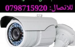 تركيب كاميرات مراقبة بافضل الاسعار