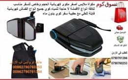تسوق مكاوي كهربائية مكواة كولار اصغر مكوى مناسبة للرحلات و السفر مكاوي ملاب